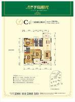 五洲・半岛阳光三房两厅两卫130.940室0厅0卫0.00�O
