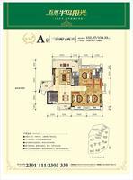 五洲・半岛阳光三房两厅两卫132.370室0厅0卫0.00�O