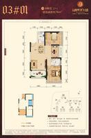 天健西班牙小镇3号楼01户型2室2厅1卫76.00�O