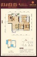 天健西班牙小镇3号楼03/05型4室2厅2卫103.00�O