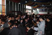 华南城・东盟华府活动图片|紧张的选房现场