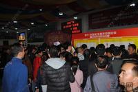 华南城・东盟华府活动图片|人挤人的选房区