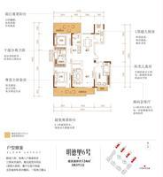 光明・澜湾九里明德里6号134�O户型3室2厅2卫134.00�O