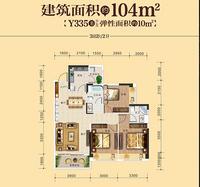 碧桂园・城央首府Y335B户型3室2厅2卫104.00�O