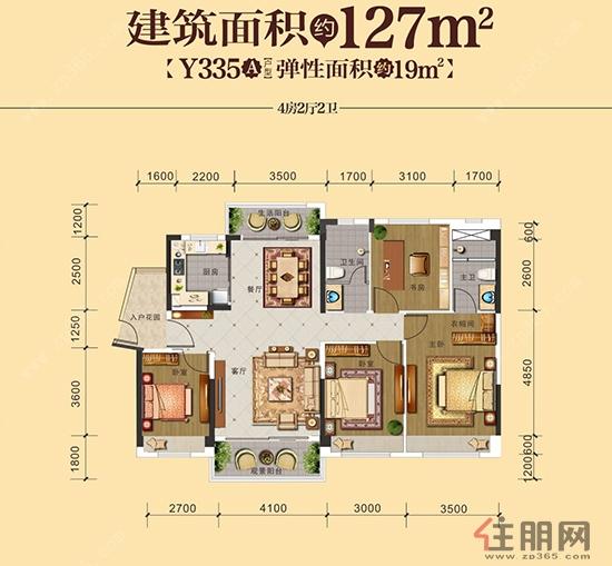 碧桂园・城央首府YJ355A户型4室2厅2卫127.00―127�O