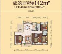 碧桂园・城央首府YJ140T户型 4室2厅2卫142.00�O