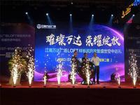 南宁江南万达广场活动图片|LOFT样板间开放现场