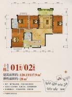 龙基・传媒星城10栋一单元01/二单元02户型4室2厅2卫117.90�O