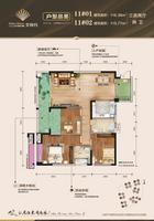 三合・金色维也纳3期11#116�O户型3室2厅2卫115.77�O