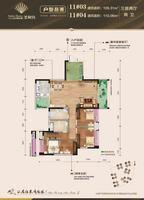 三合・金色维也纳3期11#110�O户型3室2厅2卫109.31�O