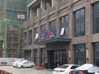 中国铁建・云景山语城实景图|售楼部实景图(2017.12.23)