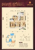天健西班牙小镇4#楼A/B单元01/02户型3室2厅2卫88.00�O