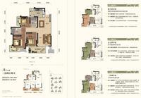 新希望・锦官城3#楼A1户型3室2厅2卫101.74�O