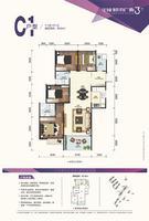 宝能城市广场11#/12#楼C1户型4室2厅2卫98.00�O