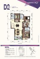 宝能城市广场11#/12#楼D2户型4室2厅2卫116.00�O