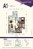 宝能城市广场15#/16#楼A1户型3室2厅1卫78.00�O
