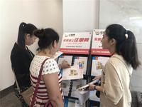 万丰・新新传说活动图片|7月29日看房团