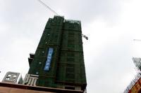 领东国际实景图|6月工程 即将封顶