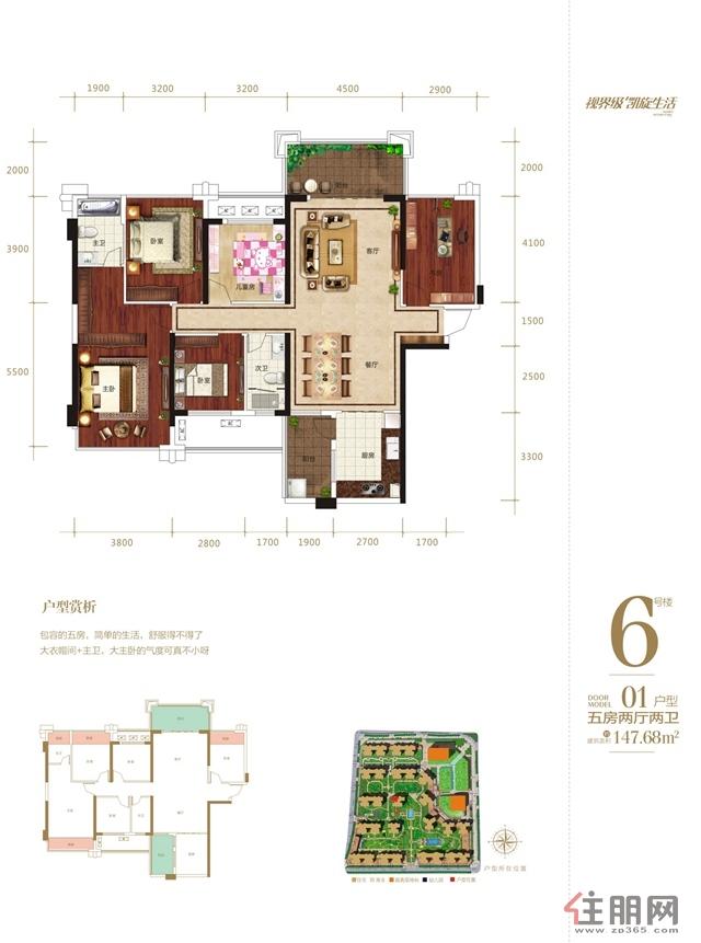 凯旋国际6#楼01户型5室2厅2卫147.68�O