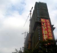 松江宁越花园实景图|2017年3月在建工程实景