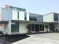 南宁信息港实景图|售楼部实景图