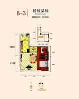 国门金茂B-3两房0室0厅0卫63.69�O