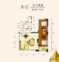 国门金茂B-2两房0室0厅0卫97.38�O