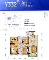 Y332B户型3+1房2厅2卫