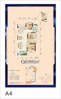 G112平米三房户型