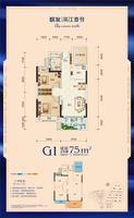 联发滨江壹号G75平米三房户型2室2厅1卫75.00�O