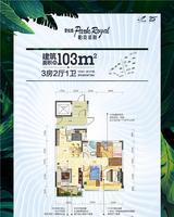 碧桂园・帕克诺雅103�O三房户型3室2厅1卫103.00�O