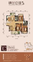 锦兰公馆3号楼C户型3室2厅2卫116.94�O