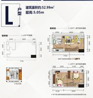L户型(1)