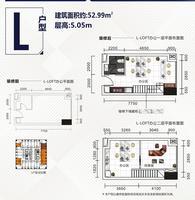 L戶型(loft)