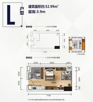L户型(2)