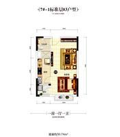 防城港恒大悦珑湾一房一厅一卫1室1厅1卫50.74�O