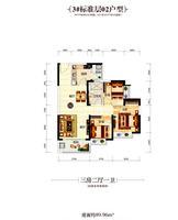 防城港恒大悦珑湾三房两厅一卫3室2厅1卫89.96�O