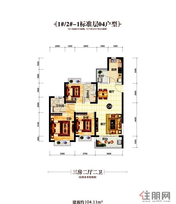 防城港恒大悦珑湾三房两厅两卫3室2厅2卫104.11�O