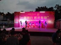 华南城・东盟华府活动图片|答谢宴现场