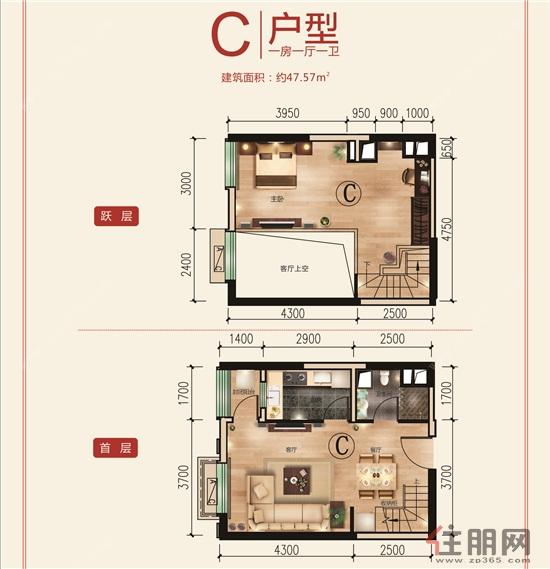 柳州恒大翡翠龙庭C户型47.57�O两房1室1厅1卫47.57―47.57�O