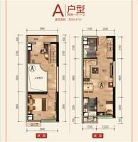 柳州恒大翡翠龙庭A户型50.37�O两房2室1厅1卫50.37�O