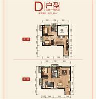 柳州恒大翡翠龙庭D户型71.95�O三房3室1厅2卫71.95�O