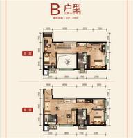 柳州恒大翡翠龙庭B户型77.49�O三房3室2厅2卫77.49�O