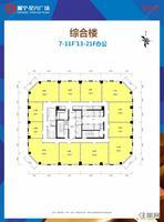 综合楼7-11F-13-21F平面图