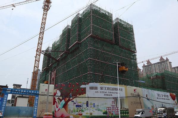 建筑实景图