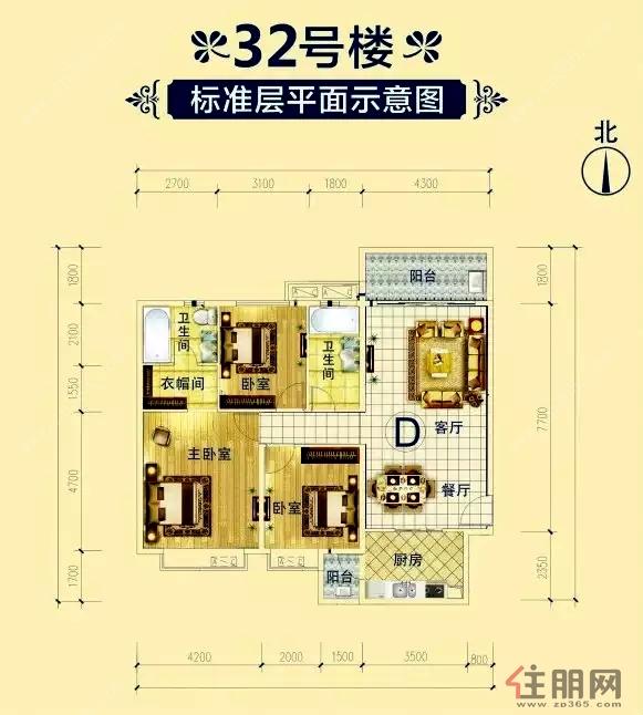 钦州恒大绿洲 三房两厅两卫3室2厅2卫135.80�O
