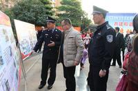 万昌・东方巴黎水岸活动图片|民警共建和谐社区启动仪式