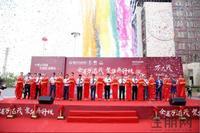 南宁万达茂活动图片|新公交线路通车仪式(2017.09)