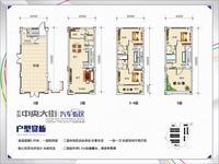 长岛中央大街4.5M户型