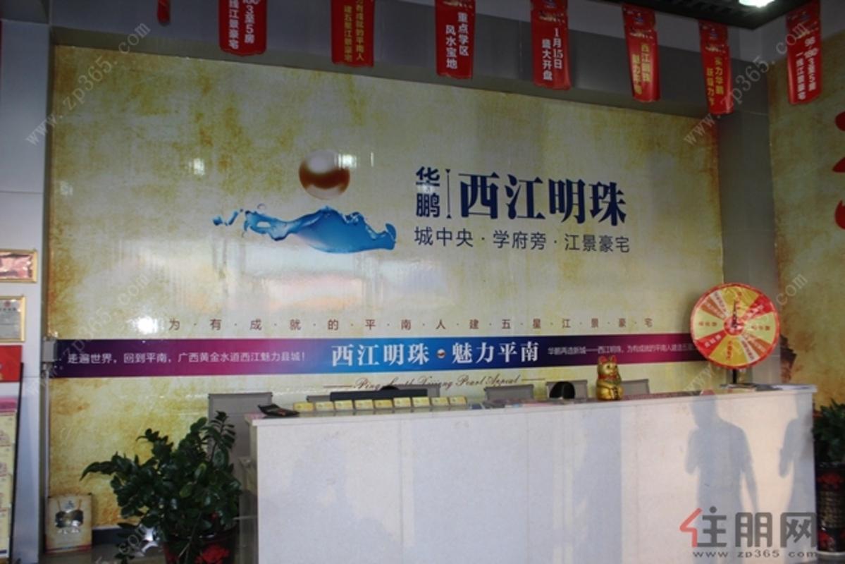 2017.10.18实景图
